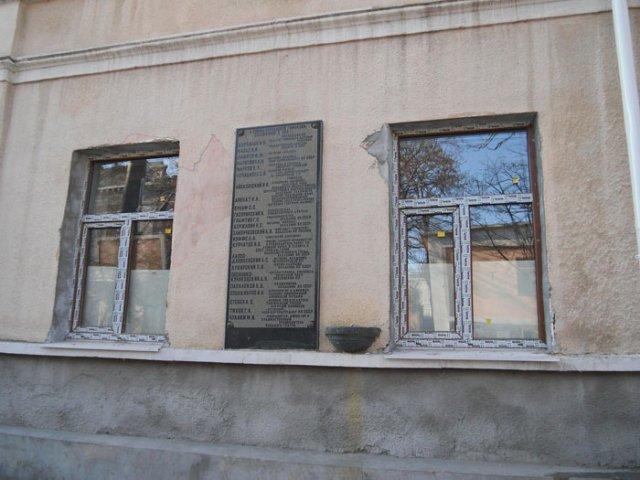 Выбираем пластиковые окна в Феодосии